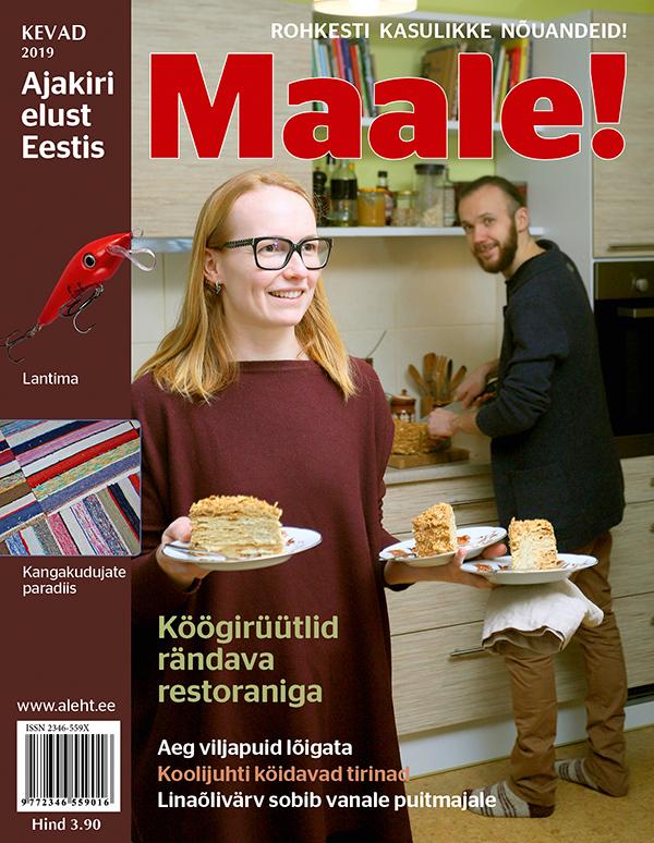 maale_kevad_2019